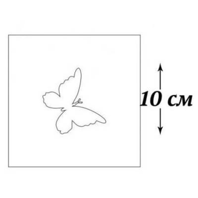 Бабочка 10 см