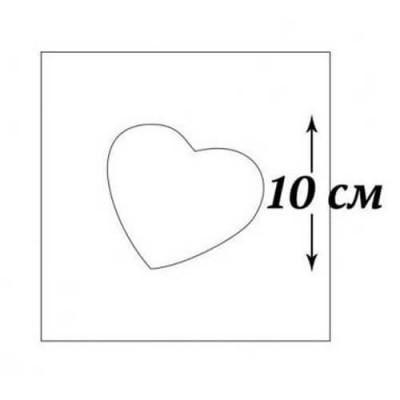 Серце 10 см