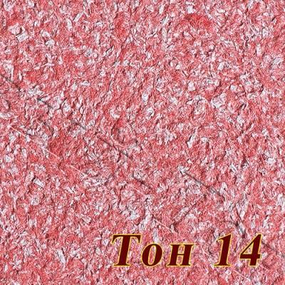 Жидкие обои Новый-Тон 14, красные, смесь шёлка и целлюлозы