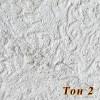 Жидкие обои Новый-Тон 2, серые, смесь шёлка и целлюлозы