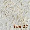 Жидкие обои Новый-Тон 27, белые, смесь шёлка и целлюлозы