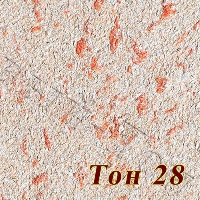 Жидкие обои Новый-Тон 28, оранжевые, смесь шёлка и целлюлозы