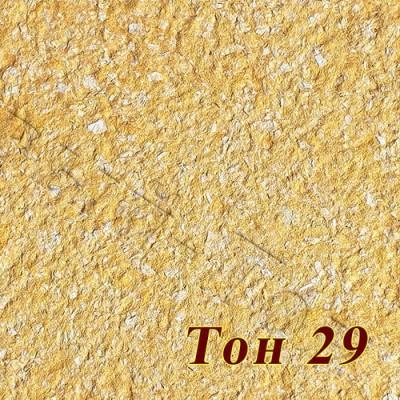 Жидкие обои Новый-Тон 29, золотистые, смесь шёлка и целлюлозы