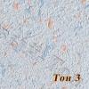 Жидкие обои Новый-Тон 3, композиция цветов, смесь шёлка и целлюлозы