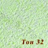 Жидкие обои Новый-Тон 32, салатовые, смесь шёлка и целлюлозы