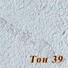 Жидкие обои Новый-Тон 39, бирюзовые, смесь шёлка и целлюлозы