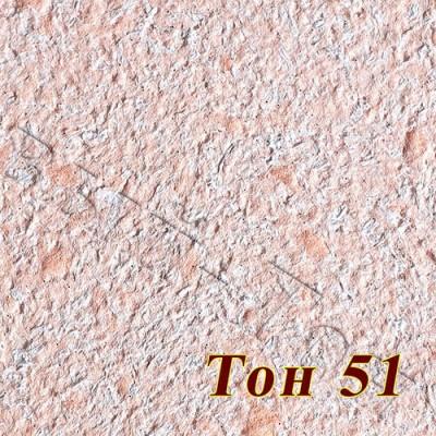 Жидкие обои Новый-Тон 51, персиковые, смесь шёлка и целлюлозы