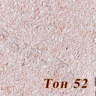 Жидкие обои Новый-Тон 52, персиковые, целлюлоза