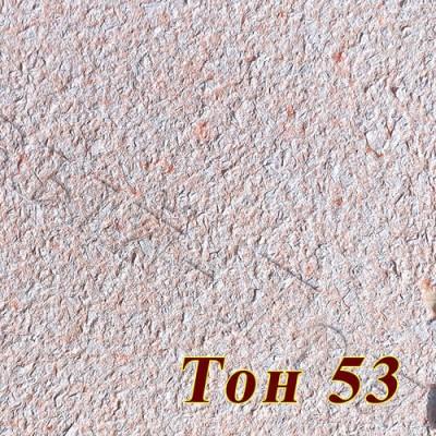 Жидкие обои Новый-Тон 53, персиковые, целлюлоза