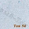 Жидкие обои Новый-Тон 54, голубые, целлюлоза