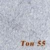 Жидкие обои Новый-Тон 55, фиолетовые, целлюлоза