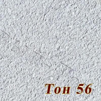 Жидкие обои Новый-Тон 56, сиреневые, целлюлоза
