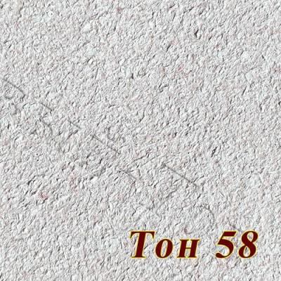 Жидкие обои Новый-Тон 58, розовые, целлюлоза