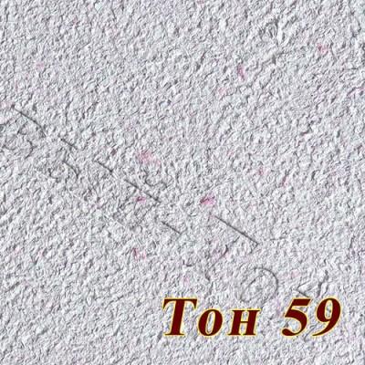 Жидкие обои Новый-Тон 59, розовые, целлюлоза