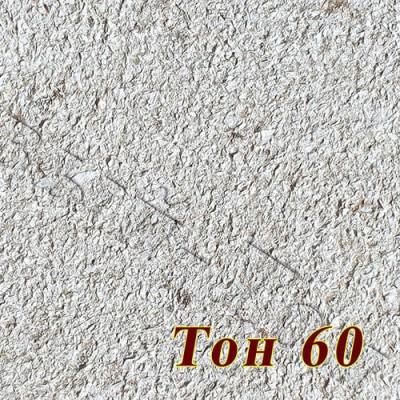 Жидкие обои Новый-Тон 60, коричневые, целлюлоза