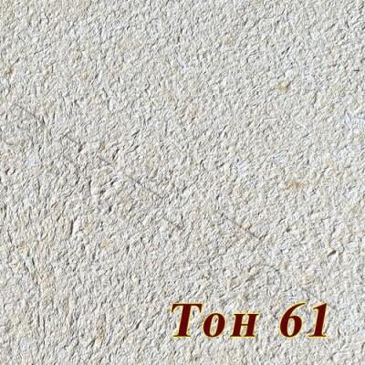 Жидкие обои Новый-Тон 61, бежевые, целлюлоза