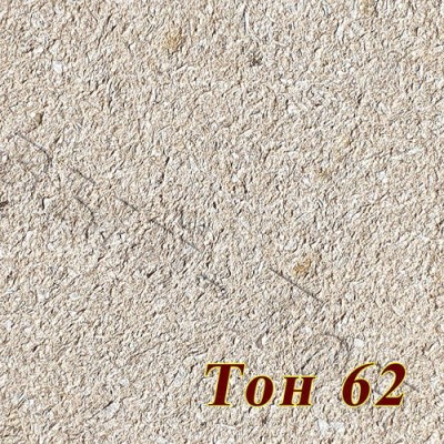 Жидкие обои Новый-Тон 62, бежевые, целлюлоза