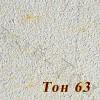 Жидкие обои Новый-Тон 63, желтые, целлюлоза