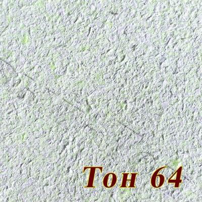 Жидкие обои Новый-Тон 64, салатовые, целлюлоза