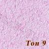 Жидкие обои Новый-Тон 9, розовые, смесь шёлка и целлюлозы