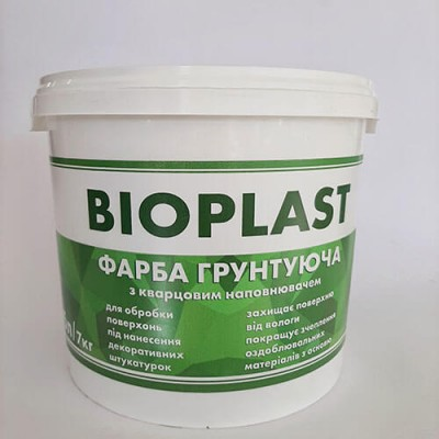 Кварцевый грунт ТМ Bioplast 5 л