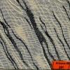 Вертикальные жалюзи Arizona 89 291 - 1 кв.м.