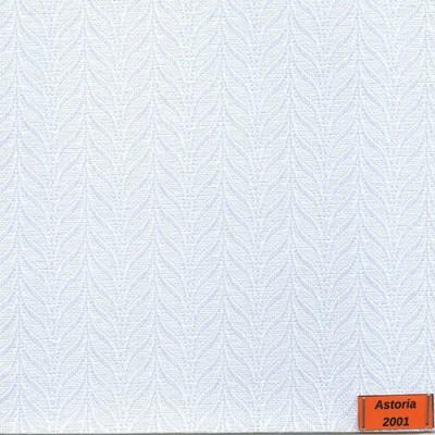 Вертикальные жалюзи Astoria 127 2001 - 1 кв.м.